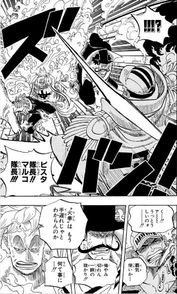24、花剣のビスタ(白ひげ海賊団)