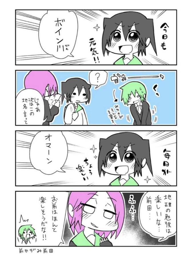 漫画『貧乳マイクロビキニーソ』あらすじ