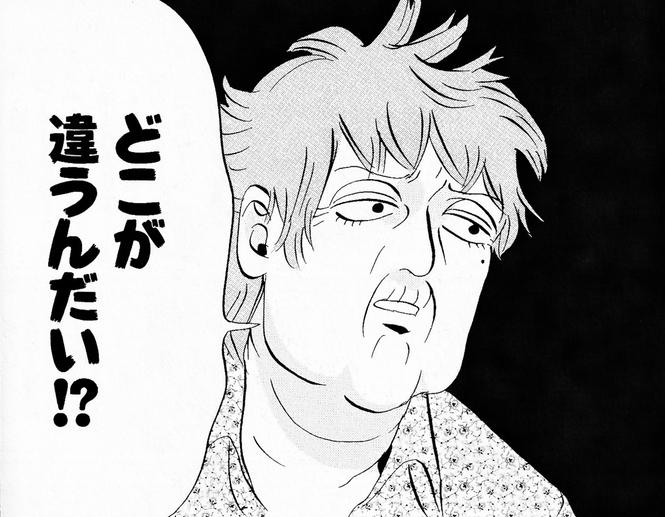 登場人物3:松田さん