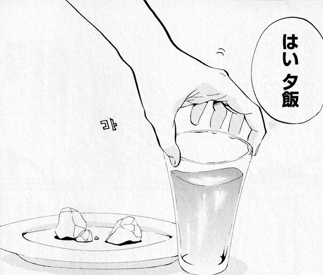 石をパンに水をぶどう酒に