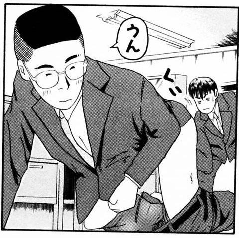 漫画『幕張』衝撃キーワードその②
