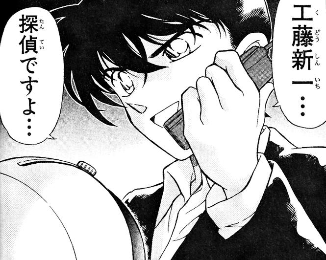 漫画『まじっく快斗』ネタバレ考察4:『名探偵コナン』との関わり