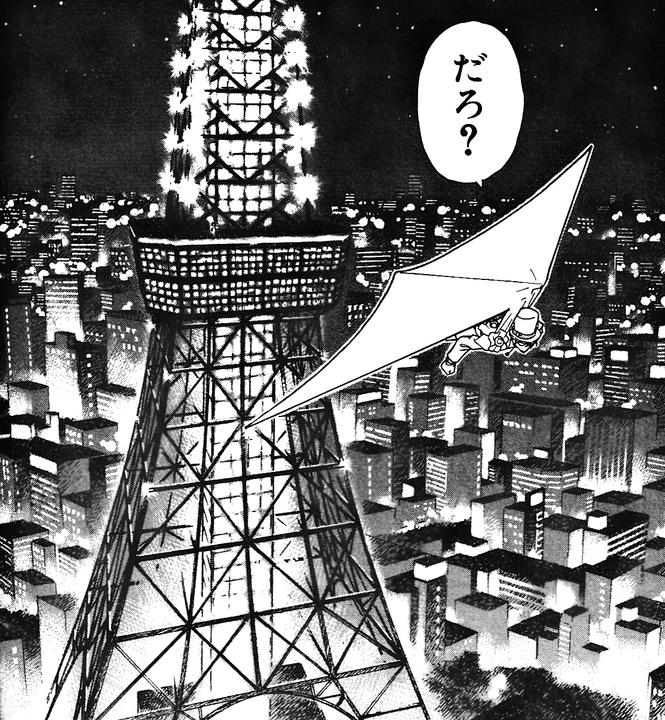 漫画『まじっく快斗』ネタバレ考察5:『名探偵コナン』客演リスト