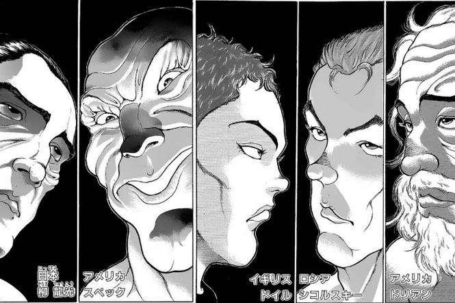 漫画「刃牙」の魅力ネタバレ紹介⑤アニメ化決定「死刑囚編」はファンの評価も高い!
