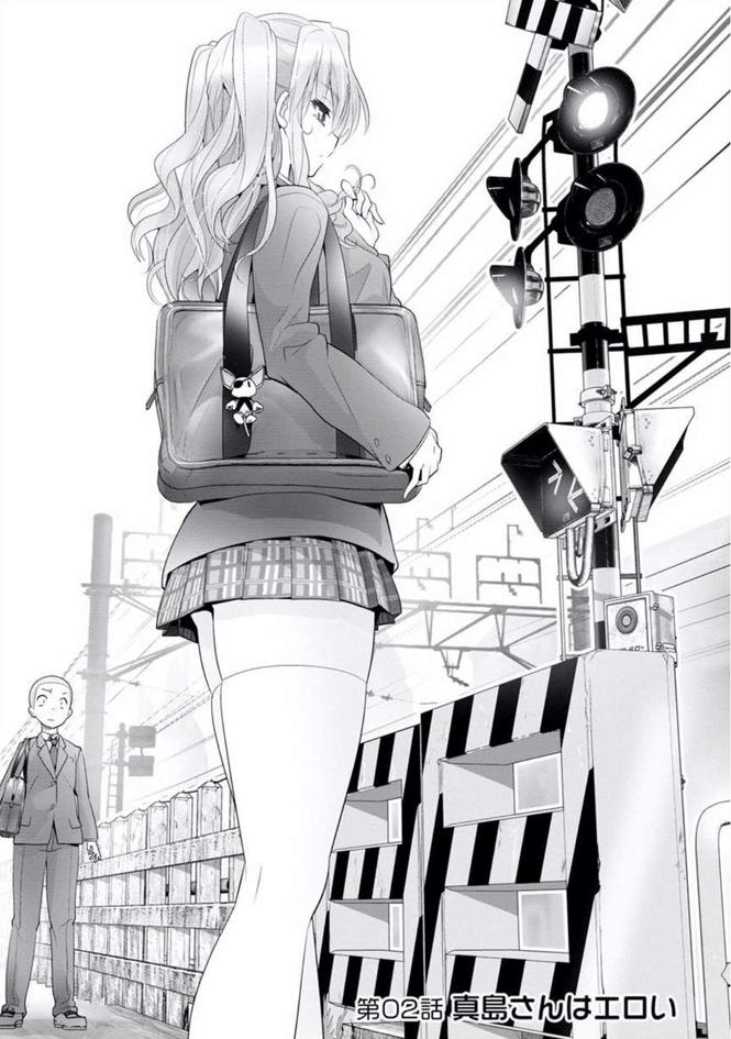 漫画『踏切時間』の魅力:モデルとなった実在の踏切を見にいける!
