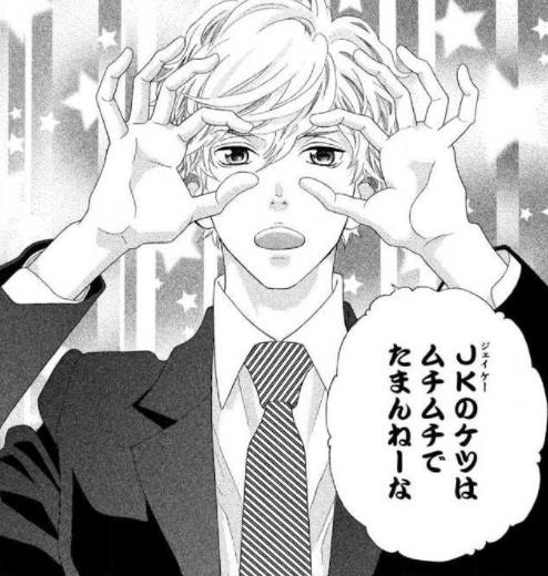登場人物2:綾瀬楓