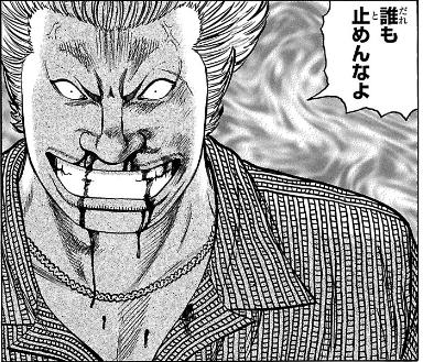 第28期生の最強ランキング2位!ブッチャー/神戸好克(かんべ よしかつ)