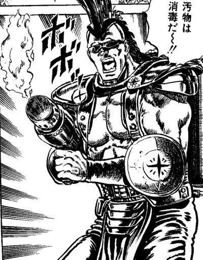『北斗の拳』のザコにだって名言はある!ベスト3