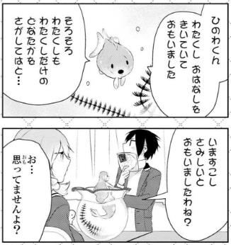 登場人物:サニー赤沢