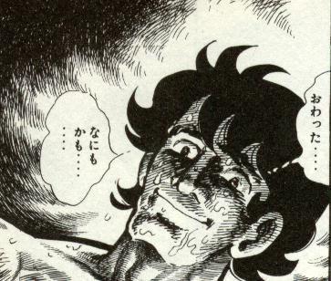 力石徹の名言ランキングベスト3!(声優:仲村秀生)