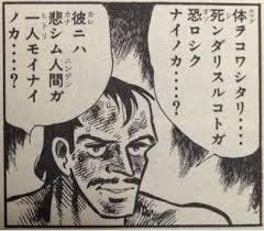 世界バンダム級!ホセの名言ランキングベスト3!(声優:宮村義人)