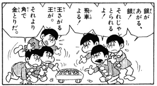 キャラ紹介4:兄弟の中では一番真面目で粋!松野一松