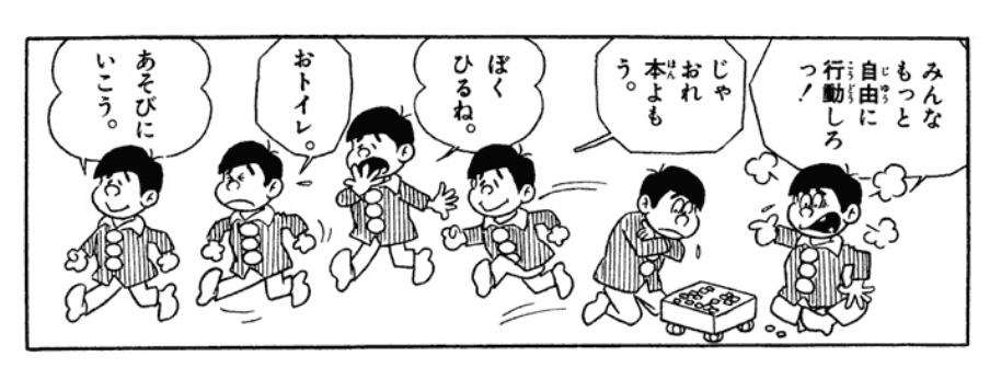 キャラ紹介6:末っ子なので!甘えん坊でのんびり屋の松野トド松