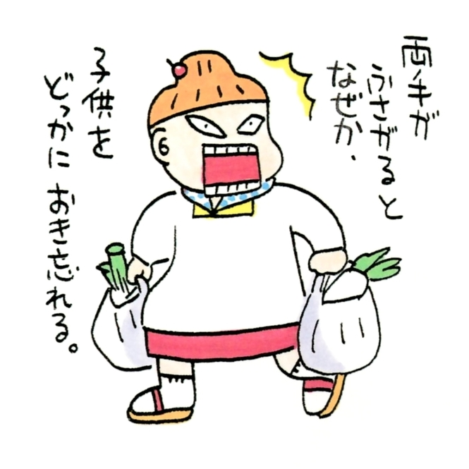 作者・西原理恵子とは?