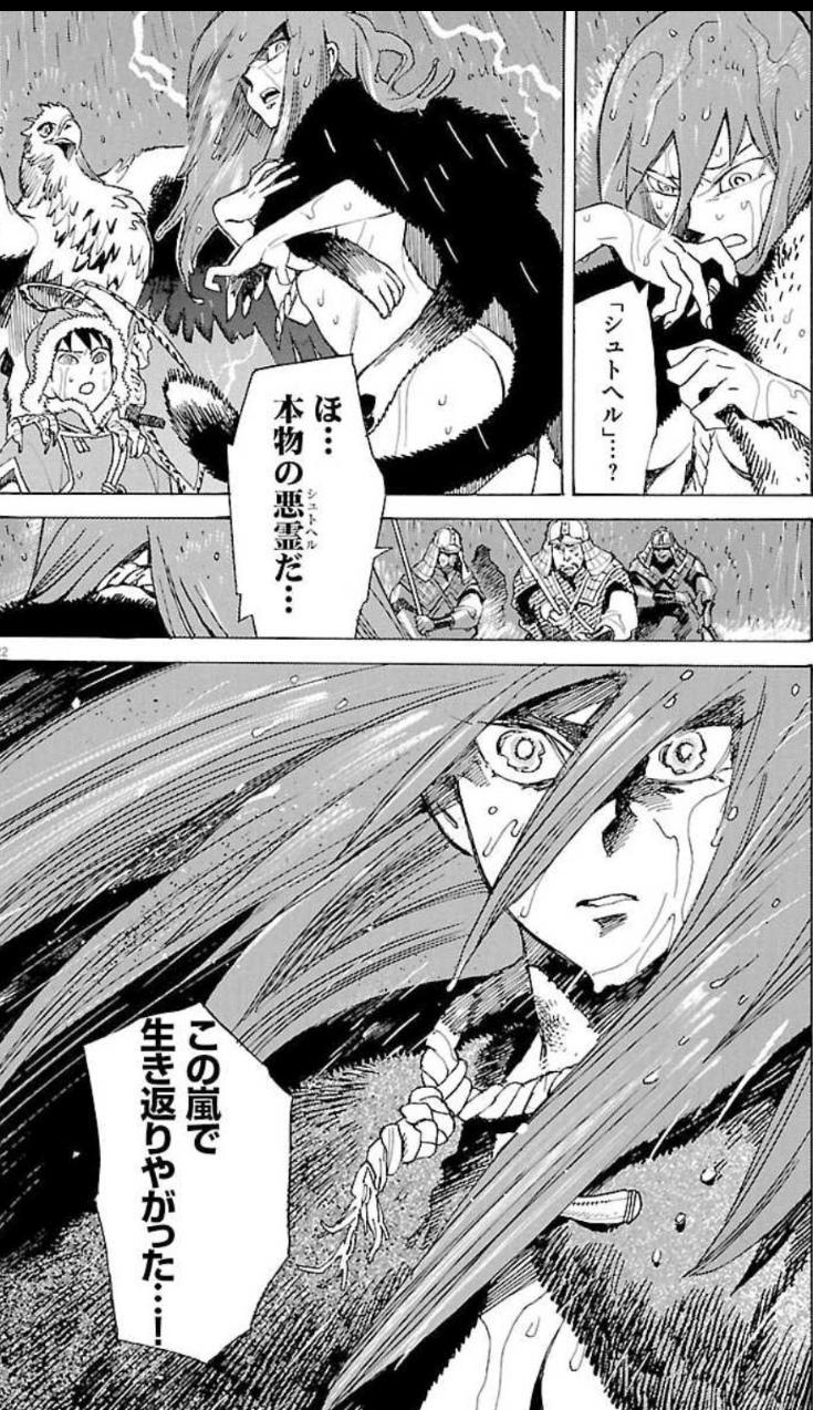 見所2:オリジナルキャラ多し!登場人物の魅力をネタバレ紹介!