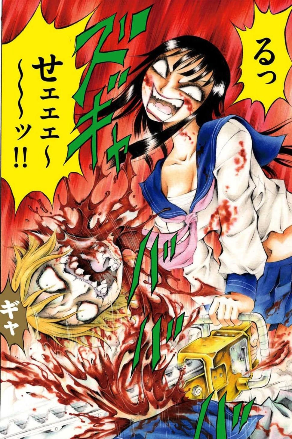 見所:血まみれの死闘が熱い!