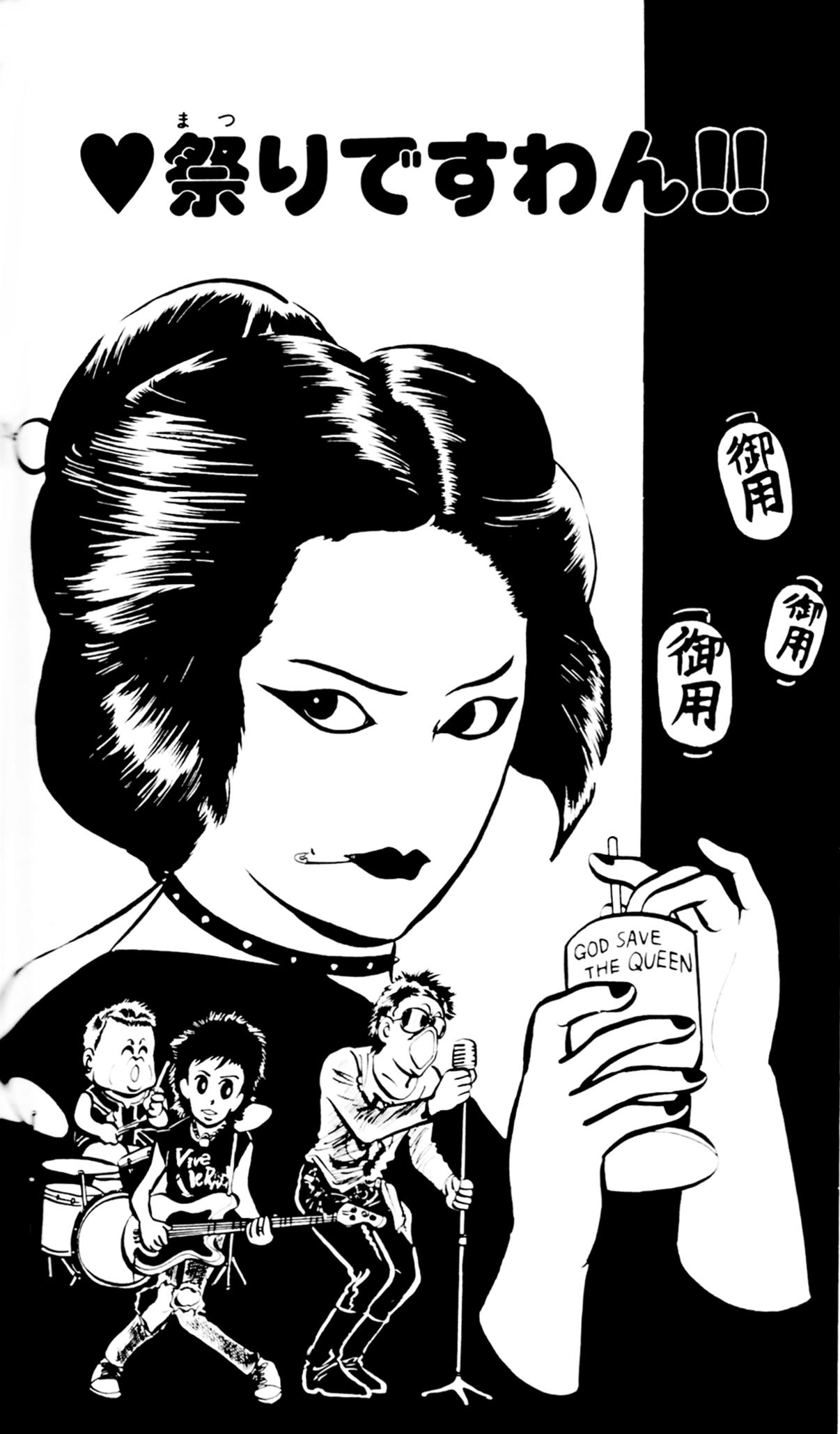 『マカロニほうれん荘』の事実2:ポップアートとギャグ漫画が両立