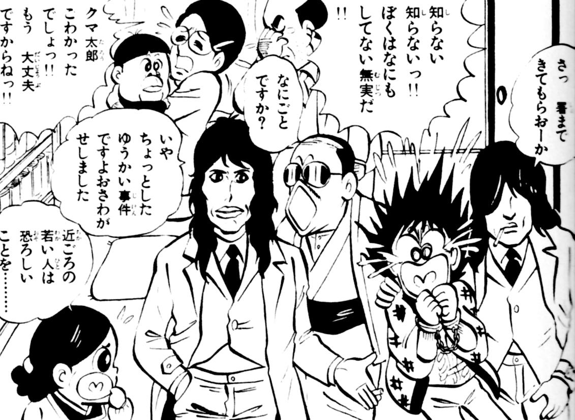 『マカロニほうれん荘』の事実3:ストーリーはないがパロディはたくさん!