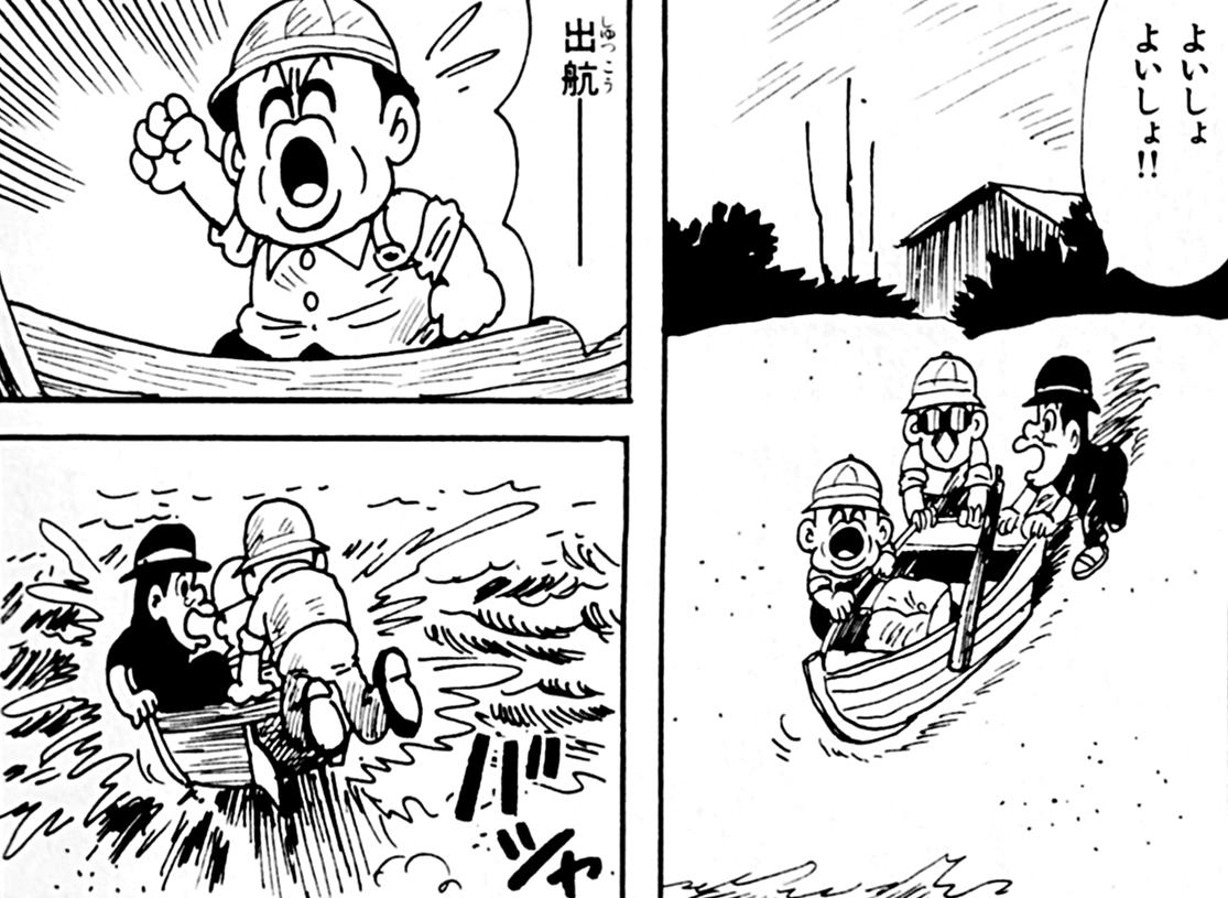 『マカロニほうれん荘』の事実10:悲しいお別れ