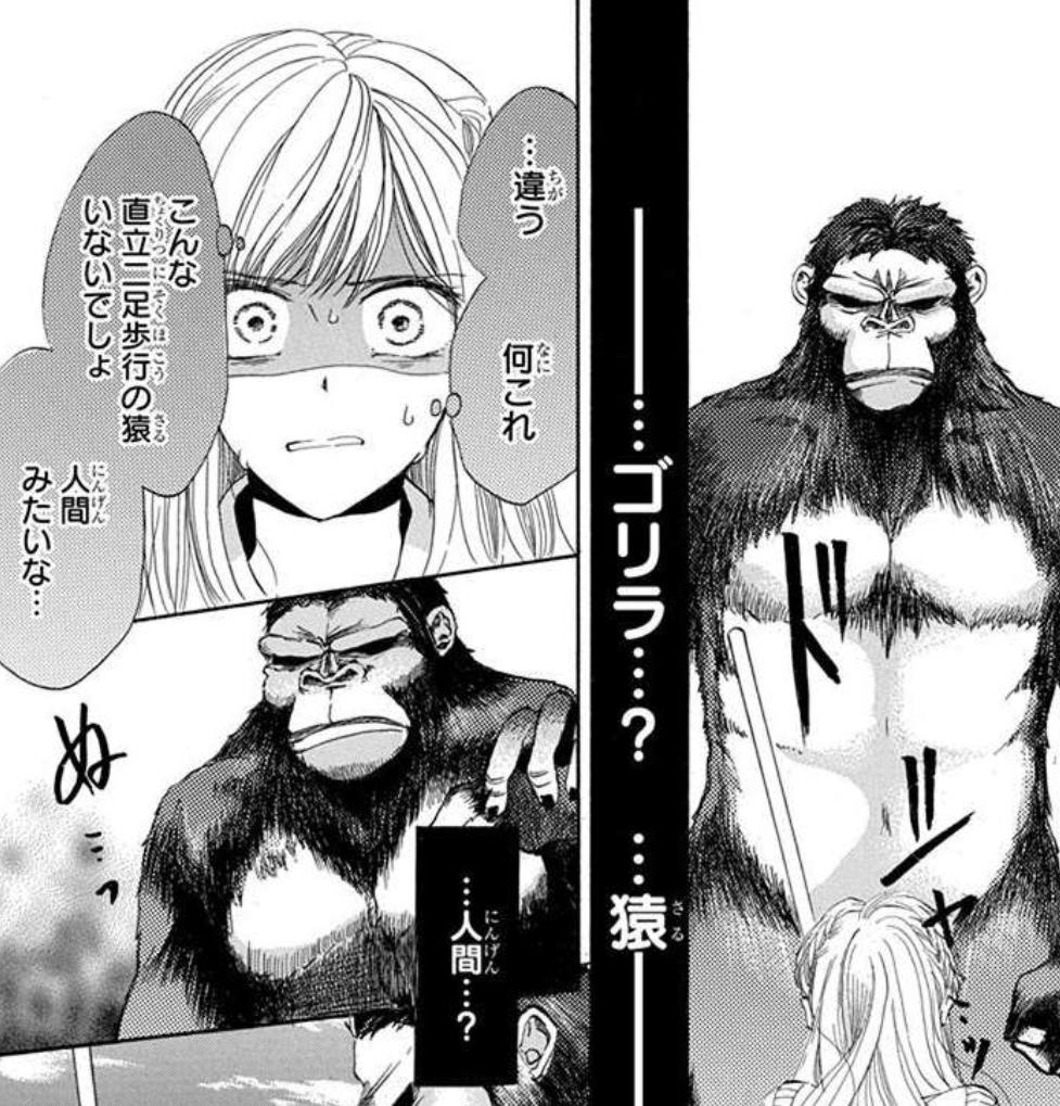 魅力1:原始人のインパクト!