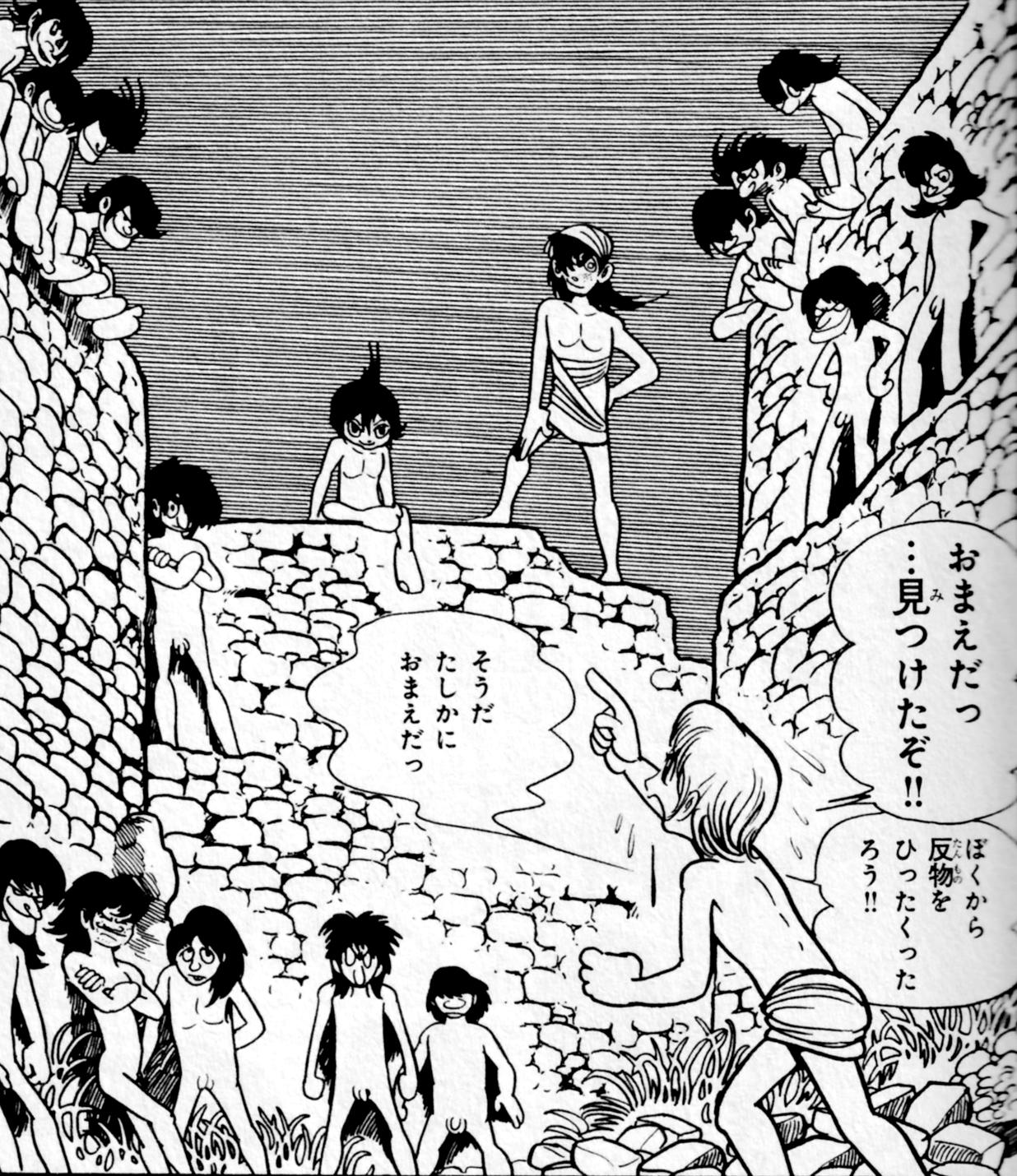 漫画『ブッダ』の魅力4:大胆な構成のストーリー