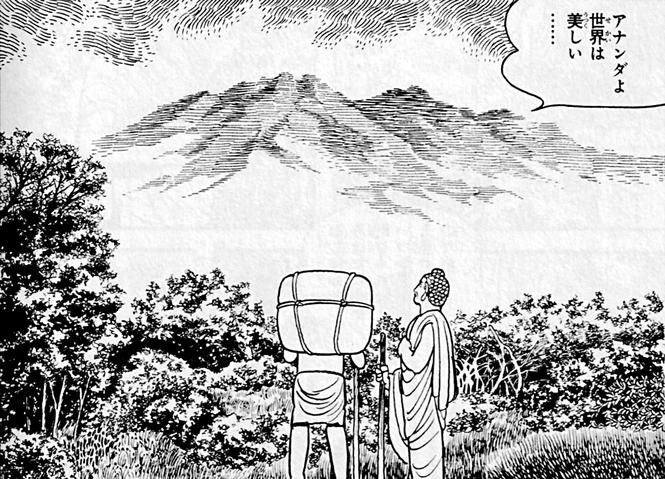 漫画『ブッダ』の魅力10:筆致の豊かさ!