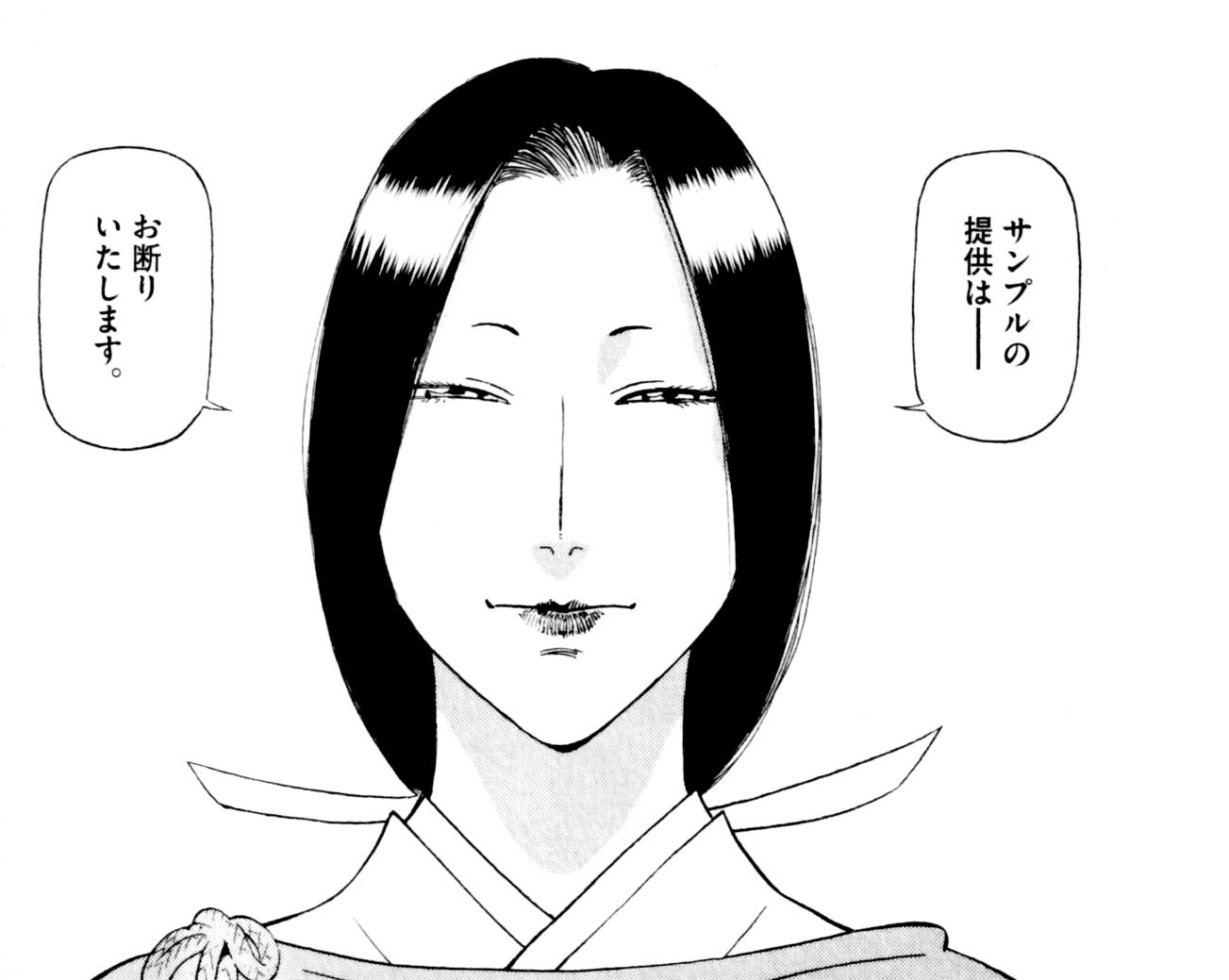 クリステラ・レビ(火之宮水晶)