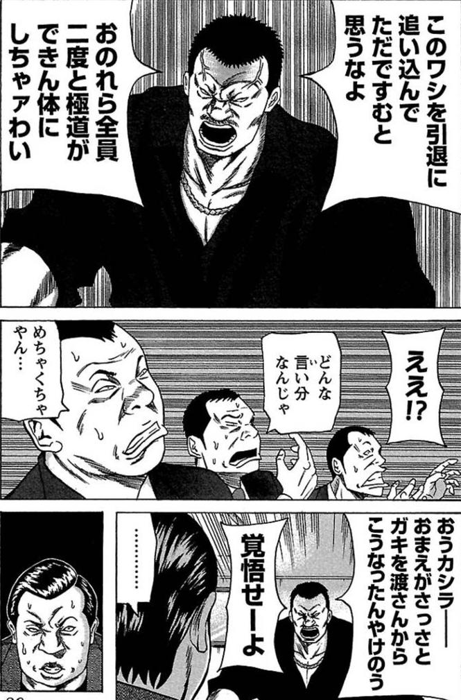 まとめ4:九州弁がいい!