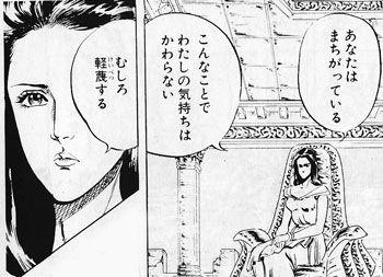 『北斗の拳』に登場する、ユリアの名言ランキングベスト5!