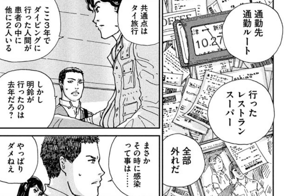 作品の魅力2:医療×エンタメ!美味しいところ取りで目が離せない!!