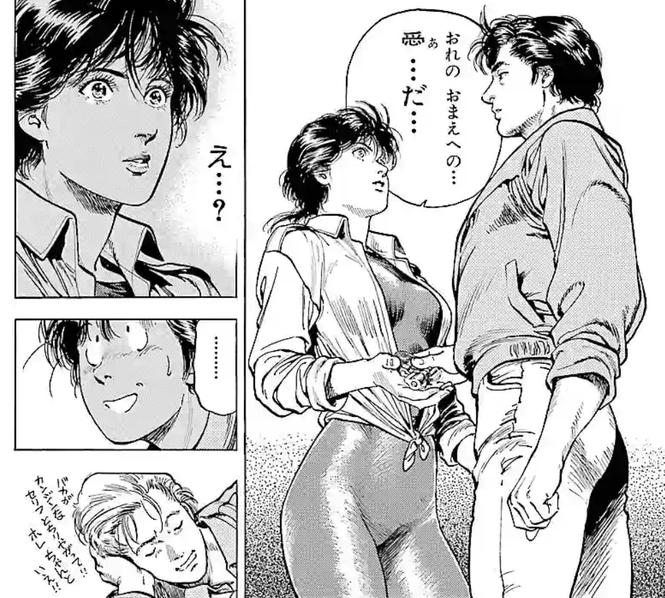 『シティーハンター』冴羽りょうのかっこよさ5:名シーンをネタバレ紹介!