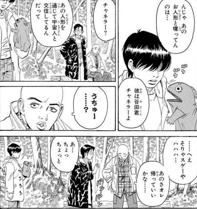 『黒鷺死体宅配便』の見所をネタバレ紹介:個性が共演する頼れる(?)仲間達
