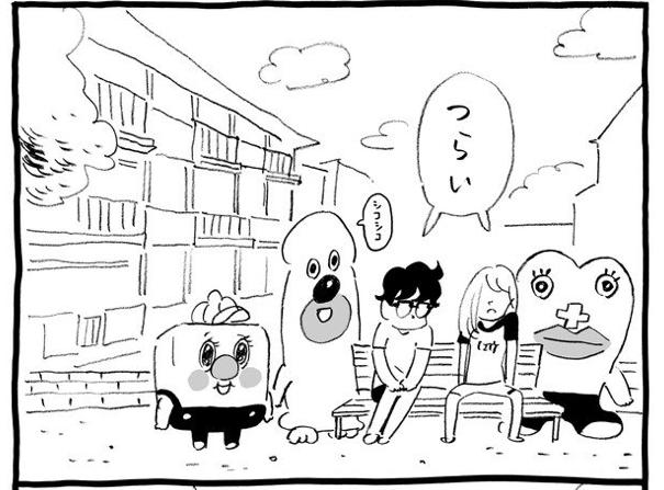 漫画『生理ちゃん』のエピソード3:かわいすぎる!個性豊かな面白キャラクターたち