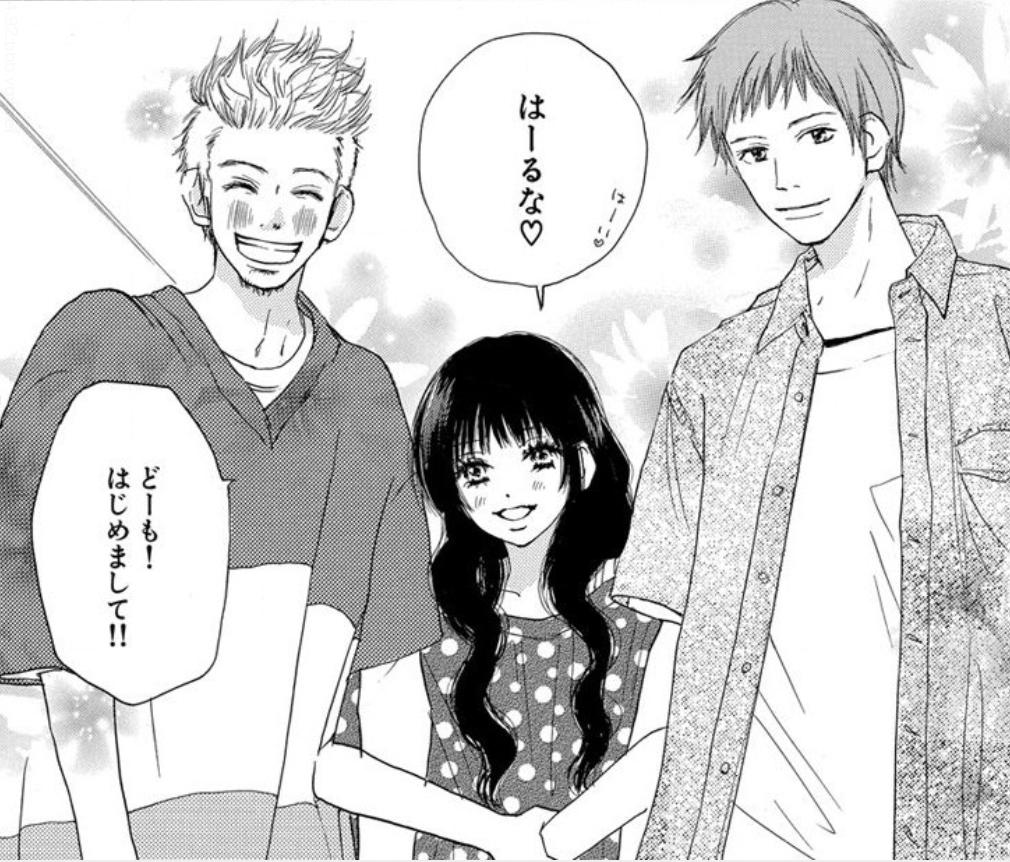 漫画『高校デビュー』の見所4:登場キャラの服装がオシャレ!