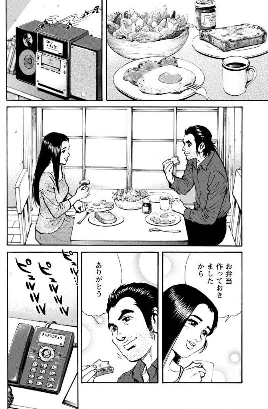 漫画『監察医 朝顔』の見所:恋愛展開も目が離せない!桑原と結婚?犬井との勝負は?