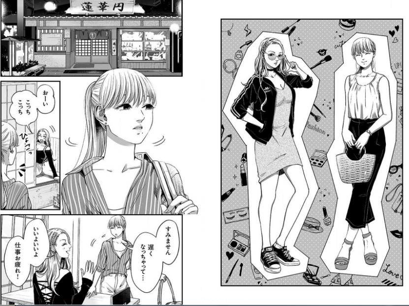 『リリィ・マーブル』のおすすめエピソード:同性愛という生き方【10話ネタバレ注意】