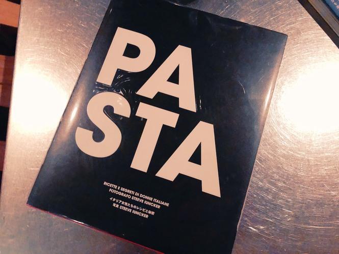 タイトルの主張に目を奪われる『PASTA』本
