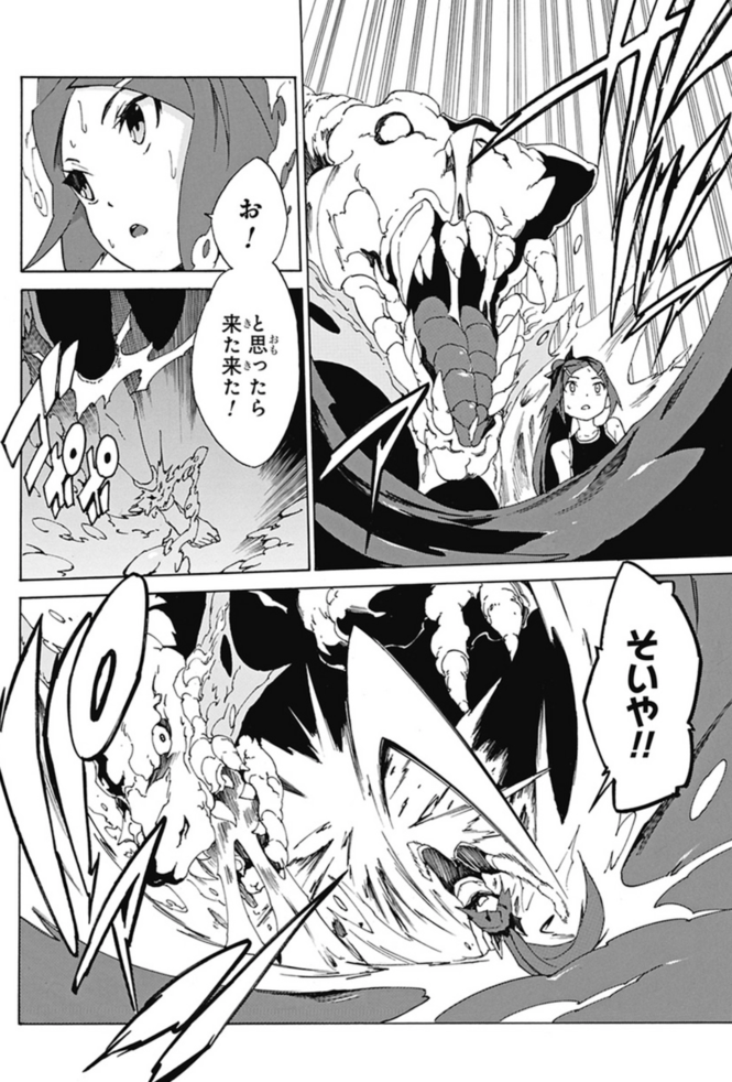 『アカメが斬る!零』の魅力をネタバレ紹介2:暗殺部隊が強くてかっこいい