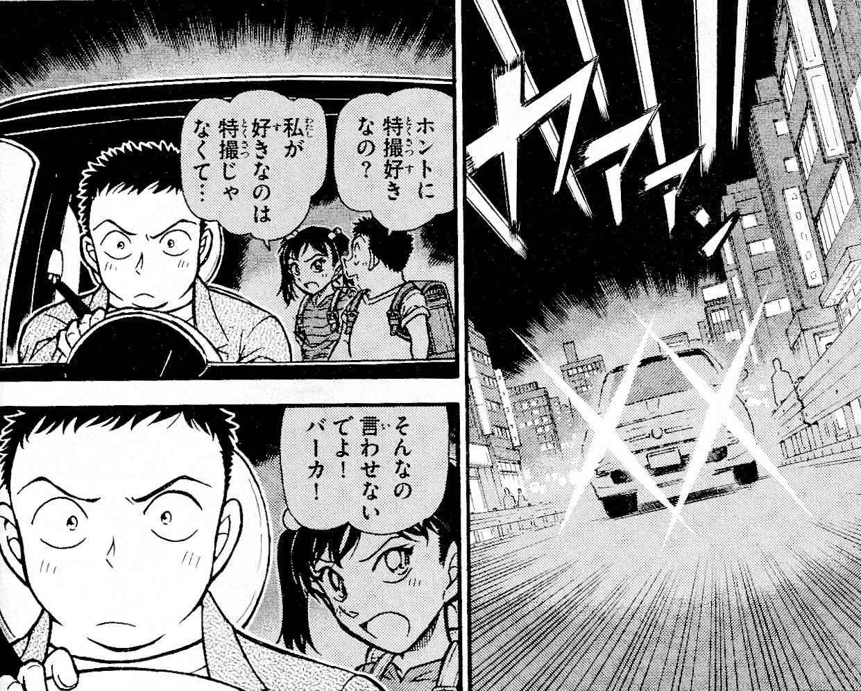 シーン 漫画 二 くん ハニーレモンソーダ 1巻