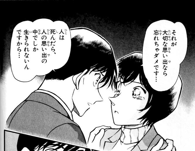 おすすめ恋愛シーン5:思い出と対峙する【高木刑事と佐藤刑事】
