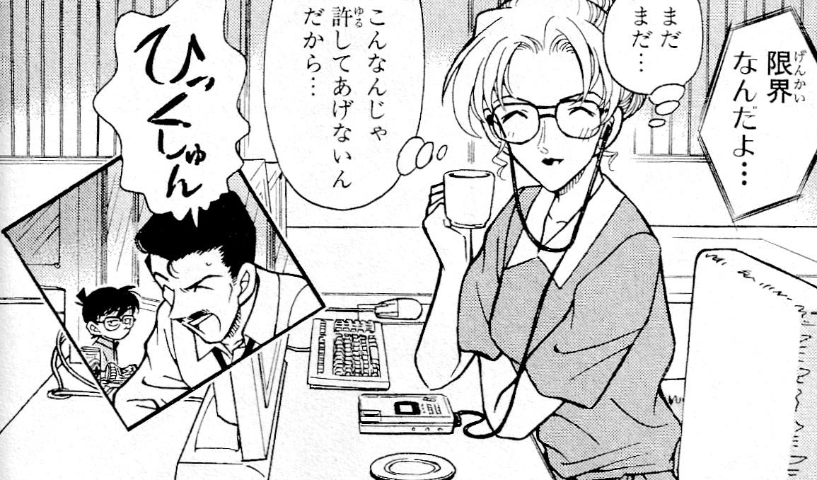 おすすめ恋愛シーン8:許さないけど……【英理と小五郎】