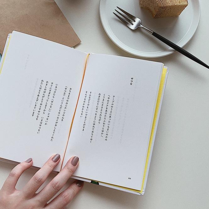 おうちカフェでインスタ映えな「読書」はいかが?