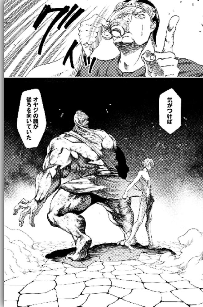 『終末のワルキューレ』登場人物2:アダム【人類】
