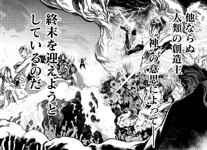 『終末のワルキューレ』登場人物5:レオニダス王【人類】