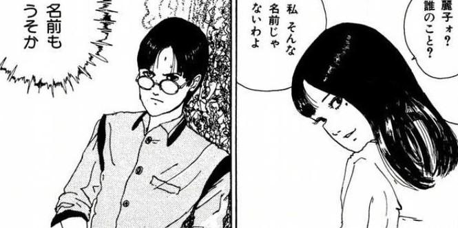 漫画『富江』の魅力をネタバレ紹介!富江は不死身?理由を考察する楽しみ