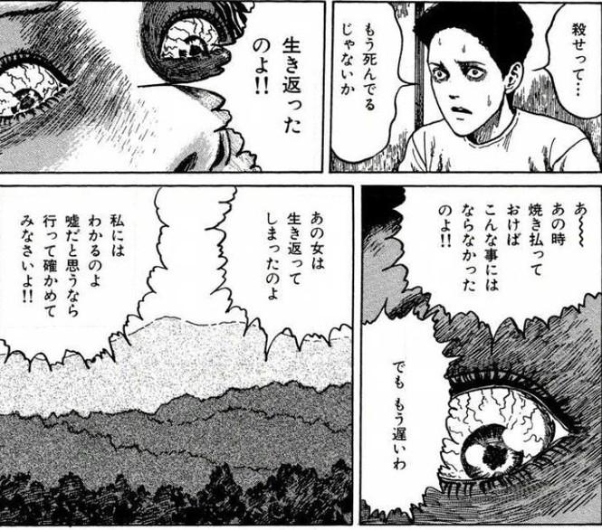 漫画『富江』の魅力をネタバレ紹介!名言にうっとり