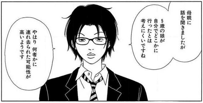 登場人物3:クールで頭脳明晰、実は射撃の名手【柳誠士郎】