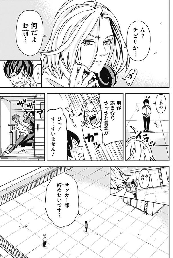 『TIEMPO―ティエンポ―』の見所をネタバレ紹介!柚樹と朝美、2人の関係の変化にも注目!