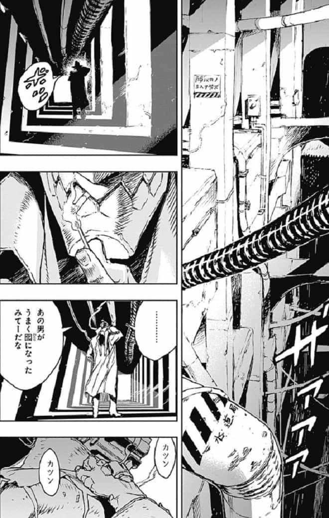 『ノー・ガンズ・ライフ』の魅力2:無国籍で退廃的!謎多きサイバーパンクな世界観!