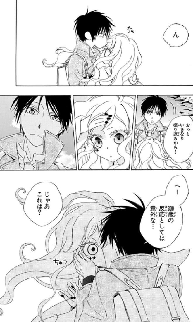 作品の魅力1:大魔女と天才教授のフクザツな恋模様!